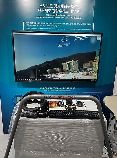 [수동형]VR스키&보드 시뮬레이터 / VR 스키어트렉션 (VR Skiing Simulator Game Machine)